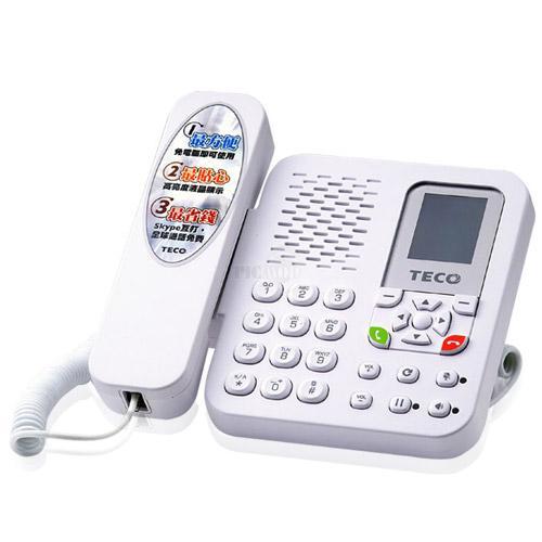 Freetalk SP2014 TECO Skype Phone XS2008CA Internet phone ...